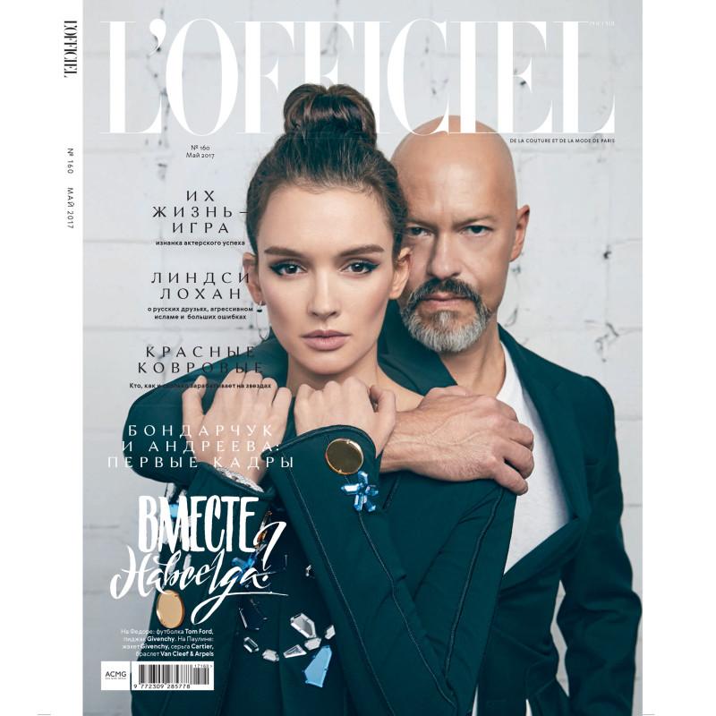 lofficiel-may-2017-1